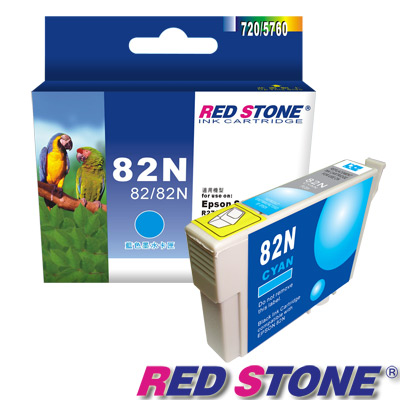 RED STONE for EPSON 82N/T112250墨水匣(藍)【舊墨水匣型號T0822】