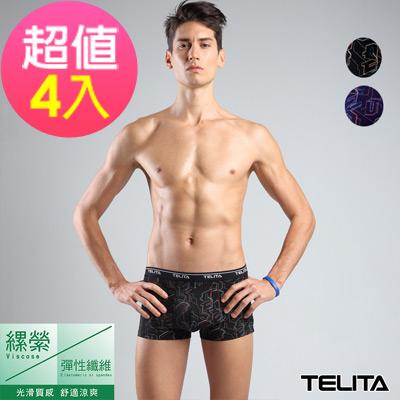 男內褲 嫘縈電路版印花平口褲 (超值4件組) TELITA
