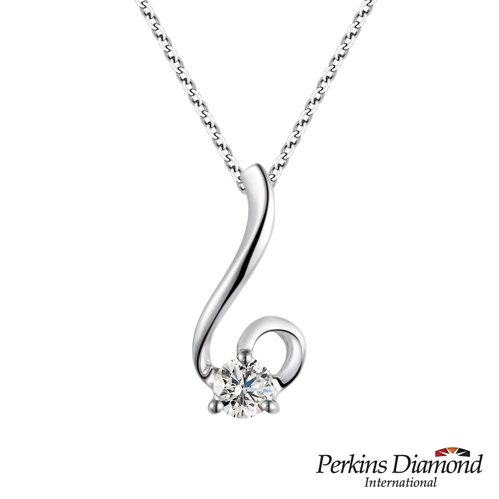PERKINS 伯金仕 - Drop系列0.20克拉鑽石項鍊