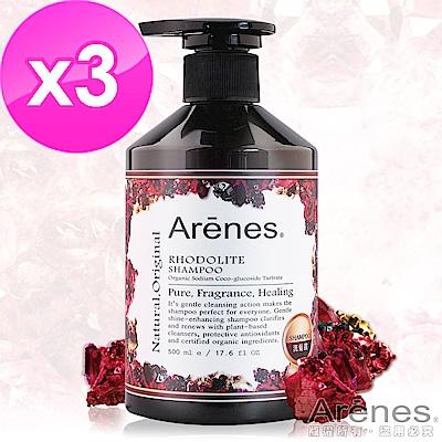 Arenes 愛戀玫瑰石青春洗髮露500ml-3入組