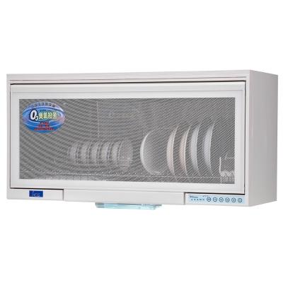 和成HCG 多時段烘乾按鍵面板一般型懸掛式烘碗機80cm(BS8000R)