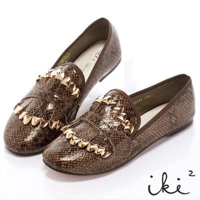 iki2隨性風尚-雙排金屬環帶樂福鞋-深咖蛇紋