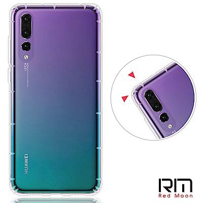 RedMoon Huawei P20 Pro 防摔透明TPU手機軟殼