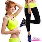 運動套裝 挖背造型完美包覆運動內衣+彈力運動九分褲 兩件組 活力黃