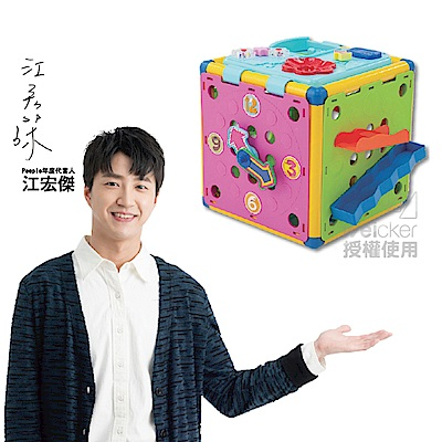 People-新動動腦力體力玩具箱