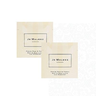 JO MALONE 英國梨與小蒼蘭潤膚霜(7ml)x2百貨專櫃貨