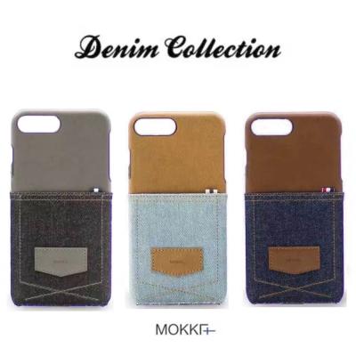 Mokka IPhone 7 丹寧牛仔系列手工拼接可插卡手機殼
