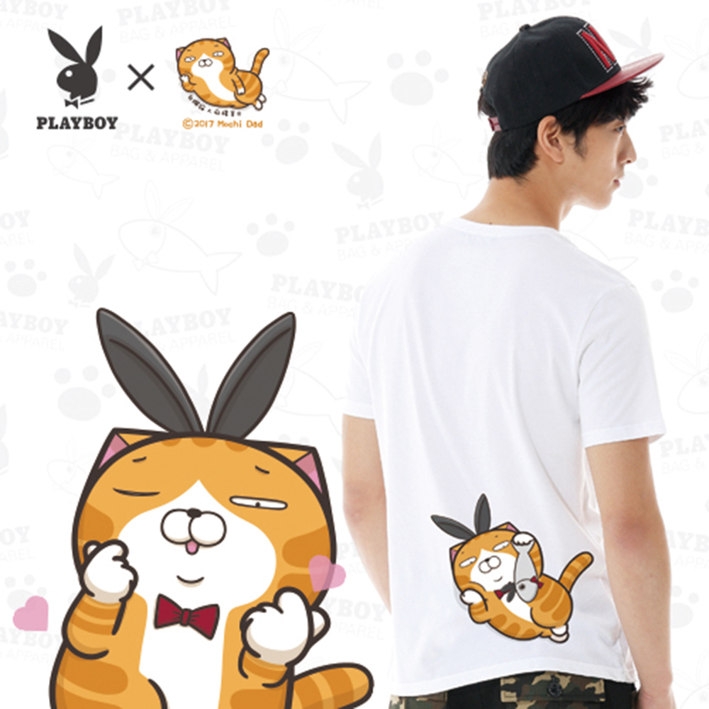 PLAYBOY X白爛貓嗆跩聯名T恤-捨不得吃款-白色L