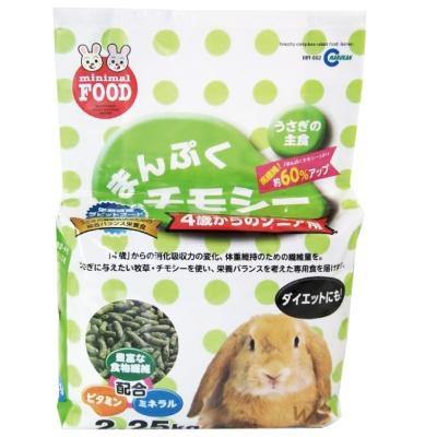 日本Marukan高齡兔飼料2.25kg 1入