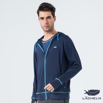 【LACHELN】吸排防曬針織外套-深藍(L61M503)