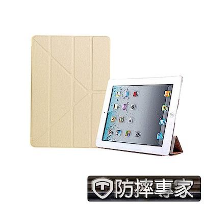 防摔專家 Apple iPad Pro 12.9吋 Y折式側翻皮套(金)