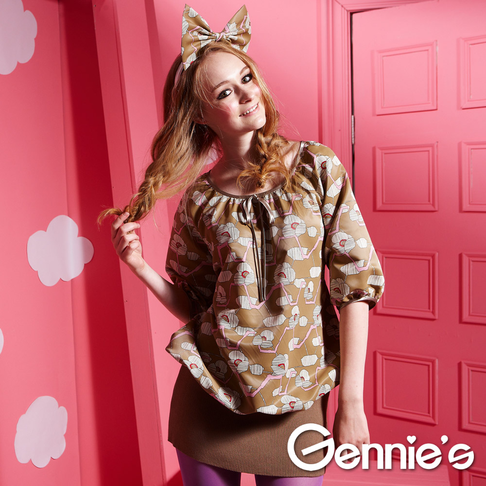 Gennie's奇妮-南國風情花卉孕婦短版洋裝-卡其(G1Y09)-M