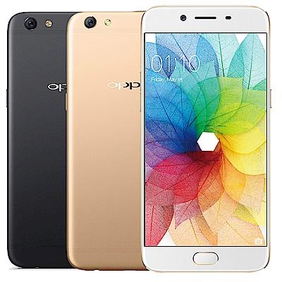 OPPO R9s Plus (6G/64G) 6吋八核心4G LTE智慧型手機