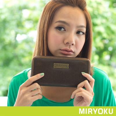 MIRYOKU-經典復古皮革系列 / 百搭拉鍊造型長夾- 泥綠