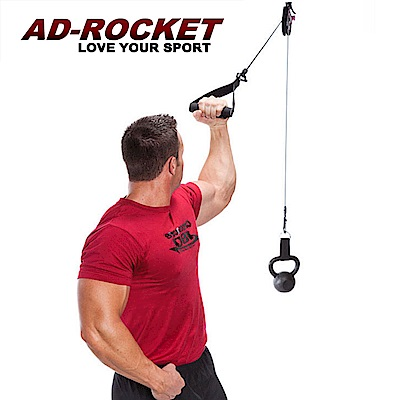 AD-ROCKET 滑輪懸吊阻力訓練器 全身核心肌群懸吊訓練器 trx 訓練繩