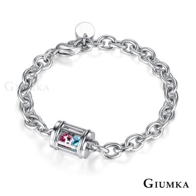 GIUMKA白鋼情侶手鍊 心戀寶盒系列心星相印-共2款