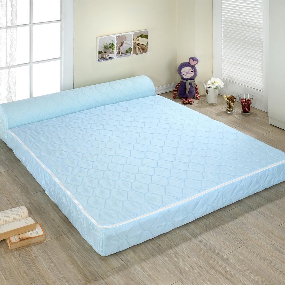 戀香 緹花針織彈簧沙發床-單人(藍色)