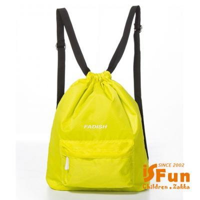 iSFun 乾濕分離 束口防水運動旅行後背包 2色可選