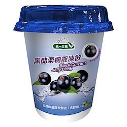 統一生機 黑醋栗機能凍飲(260g*3入)