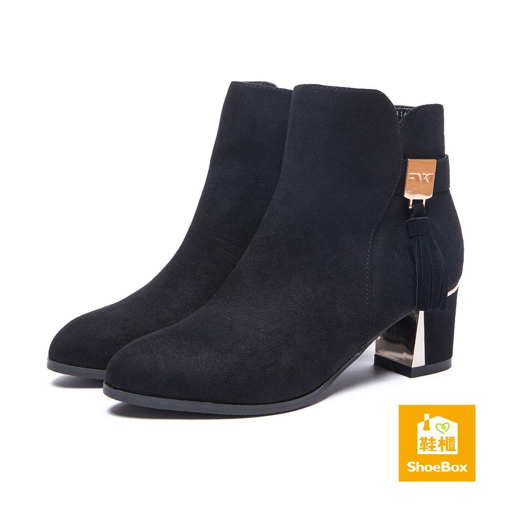 鞋櫃ShoeBox 短靴-流蘇布面尖頭中跟踝靴-黑