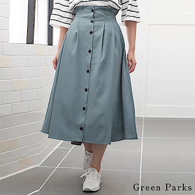 Green Parks 喬其紗前扣壓摺長裙