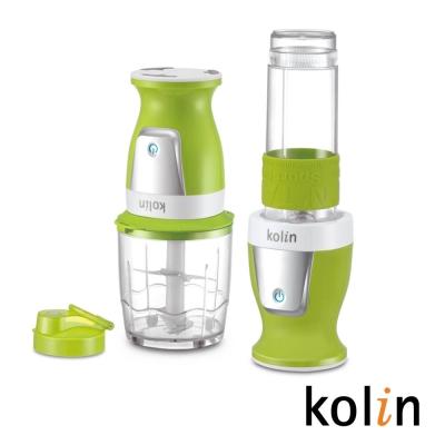 KOLIN歌林 隨行杯多功能食物調理機KJE-MNR5753
