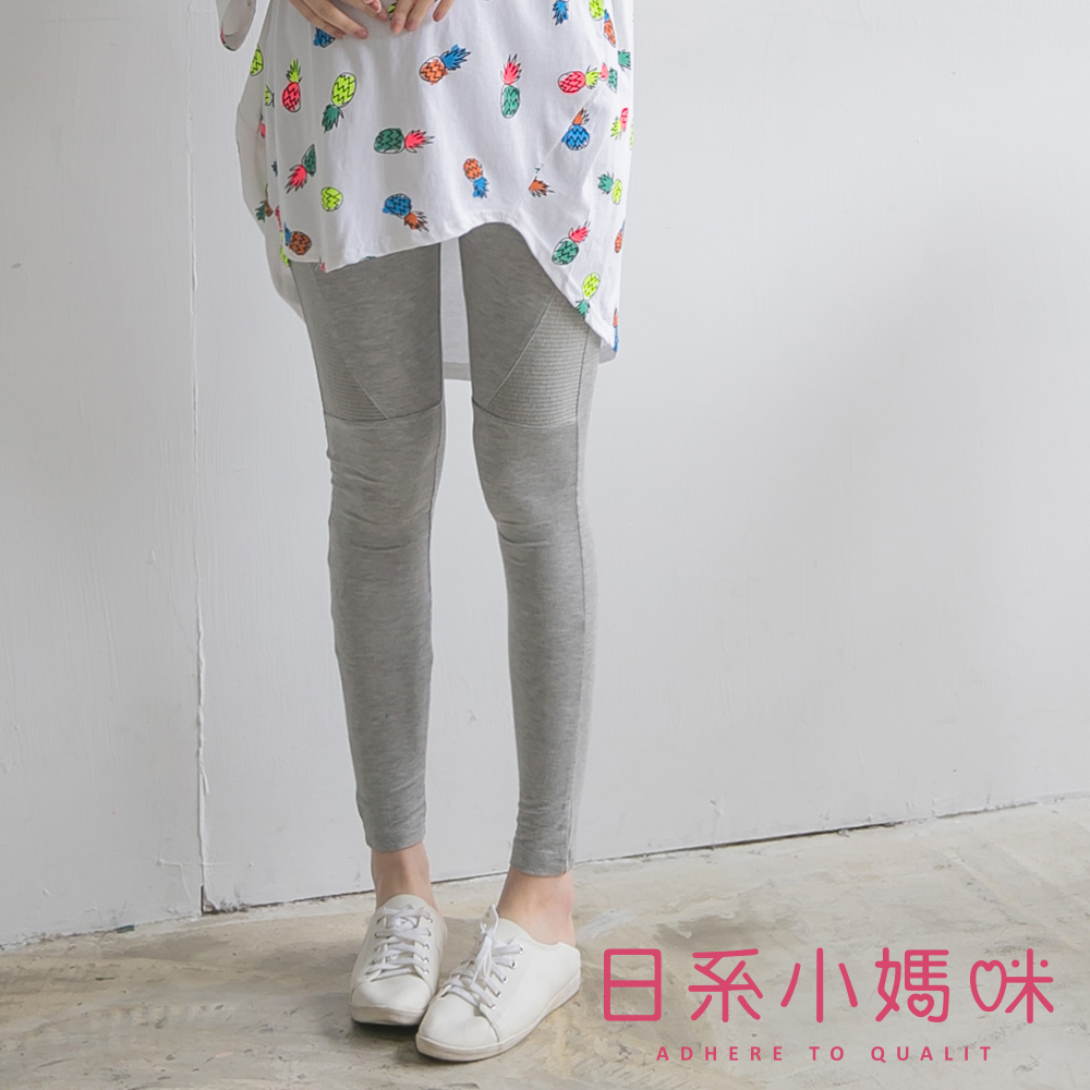 日系小媽咪孕婦裝-孕婦褲~側拼接造型內搭褲 M-L (共三色)