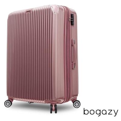 Bogazy冰封行者 24吋PC可加大鏡面行李箱(玫瑰金)