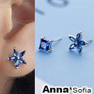 AnnaSofia 藍晶五瓣花 不對稱925銀針耳針耳環(銀系)