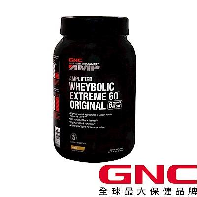 GNC健安喜 乳清蛋白 AMP 超能飲品-巧克力 1364公克