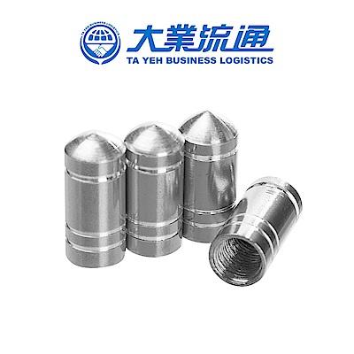炫彩輪胎氣嘴蓋-銀(錐形)鋁合金材質 螺紋設計 汽車/機車/自行車皆適用