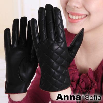 AnnaSofia 菱格車線 內加絨皮革手套(酷黑)