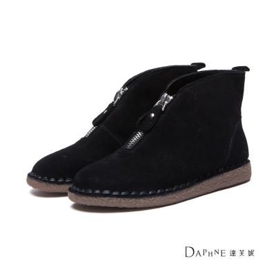 達芙妮DAPHNE-短靴-前置拉鍊麂皮平底短靴-黑