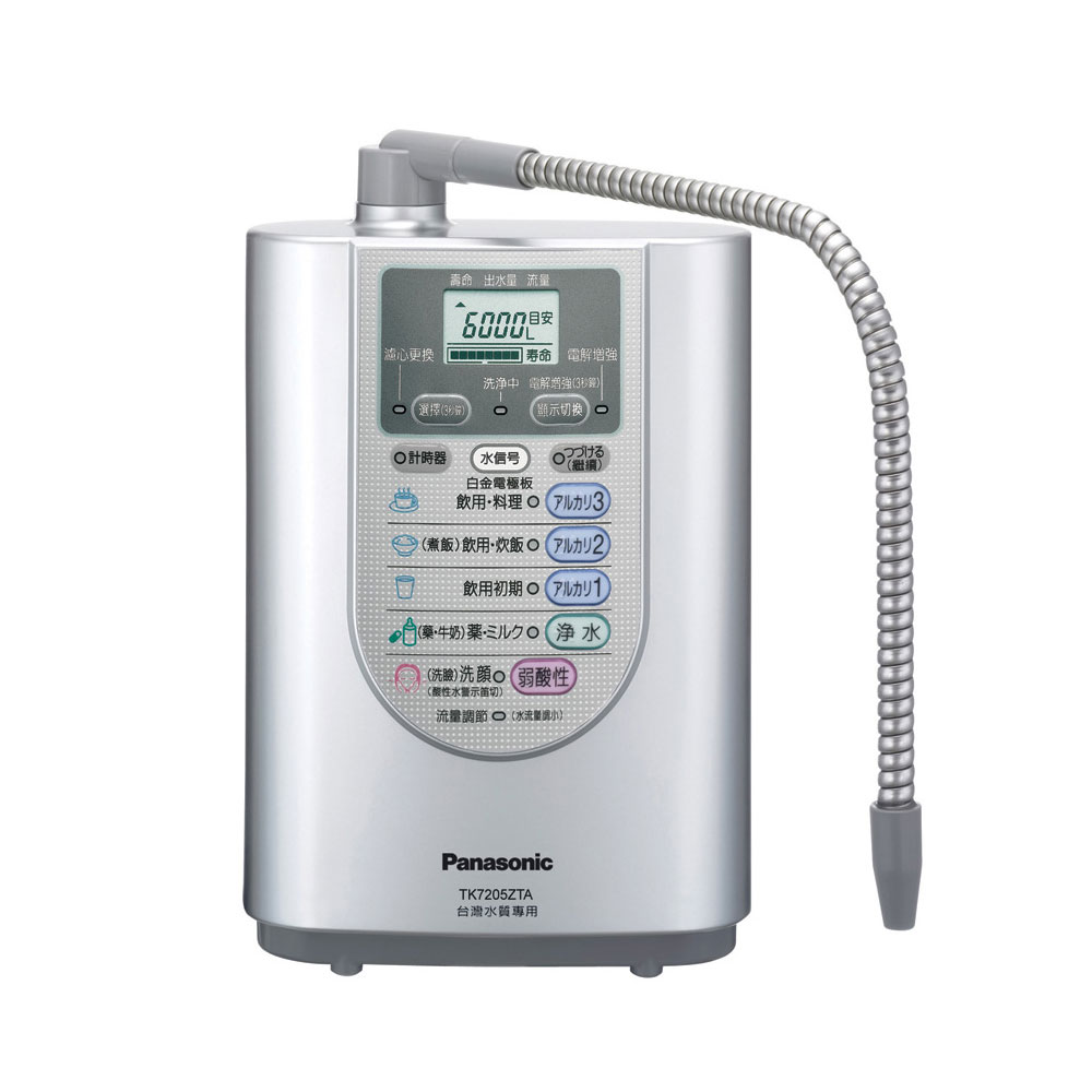 Panasonic國際牌鹼性離子整水器TK-7205ZTA