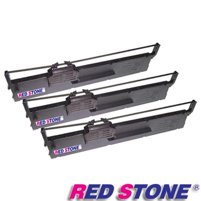 RED STONE for EPSON S015339/PLQ20黑色色帶組(1組3入)