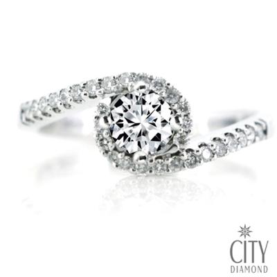 City Diamond『擁抱愛河』50分結婚鑽戒