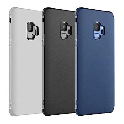 QinD SAMSUNG Galaxy S9 刀鋒保護套
