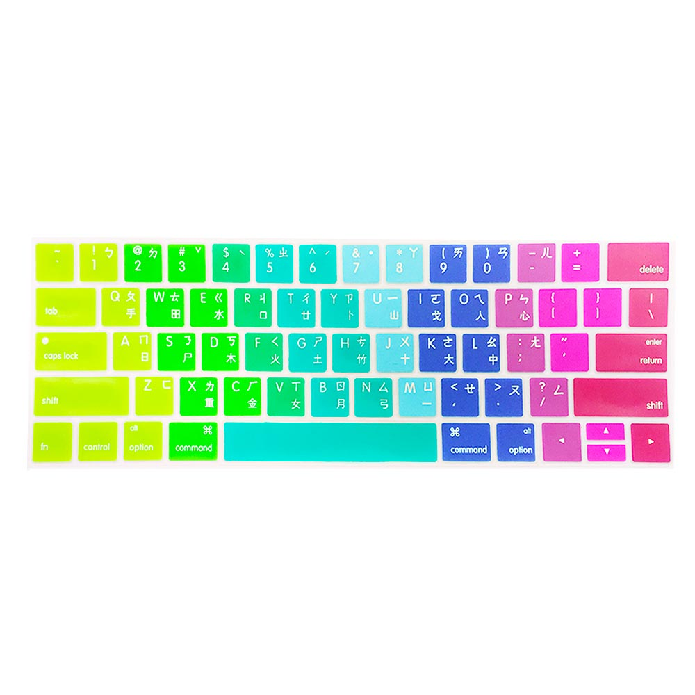【SHOWHAN】MacBook Pro Touch Bar 13吋中文鍵盤膜 彩色