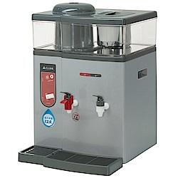 元山12.9公升超大容量蒸汽式溫熱開飲機 YS-8387DW