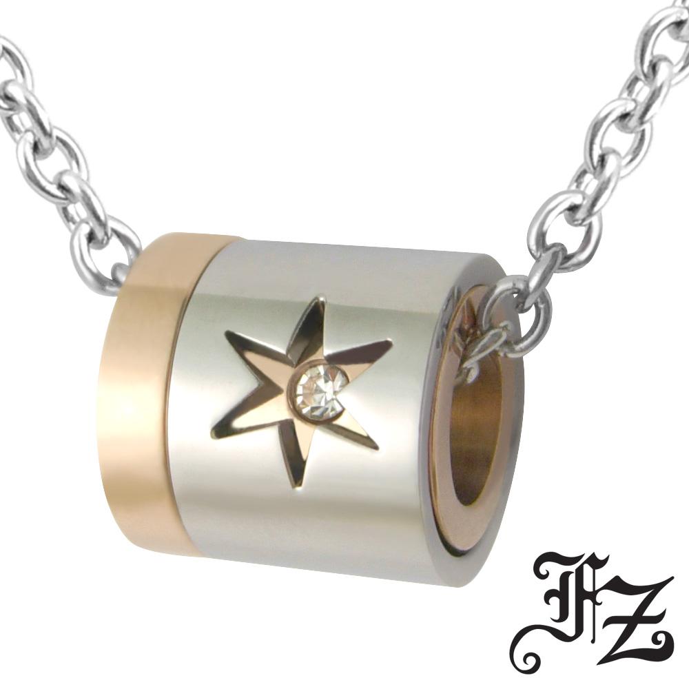 FZ  星光閃耀白鋼項鍊(玫瑰金)