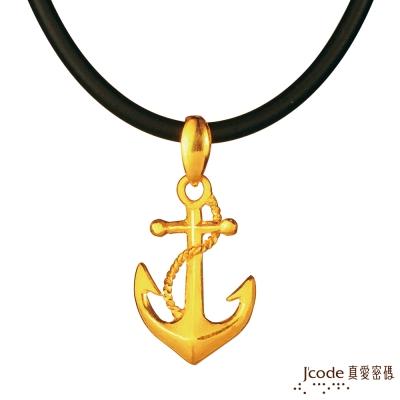 J code真愛密碼金飾 啟航黃金墜子 送項鍊