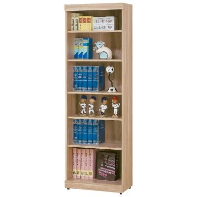 Bernice-彼得2尺開放式書櫃-60x33x180cm