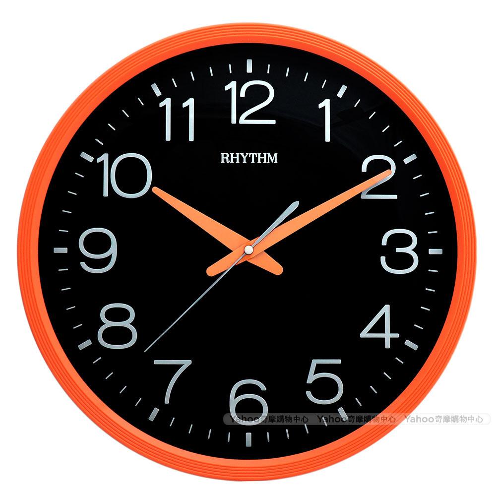 RHYTHM日本麗聲 現代簡約高CP值超靜音黑面壁掛鐘(炫麗橙黑)/36cm