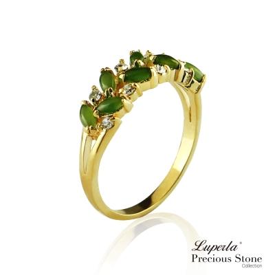 大東山珠寶 碧玉晶鑽戒指 翠綠滿園