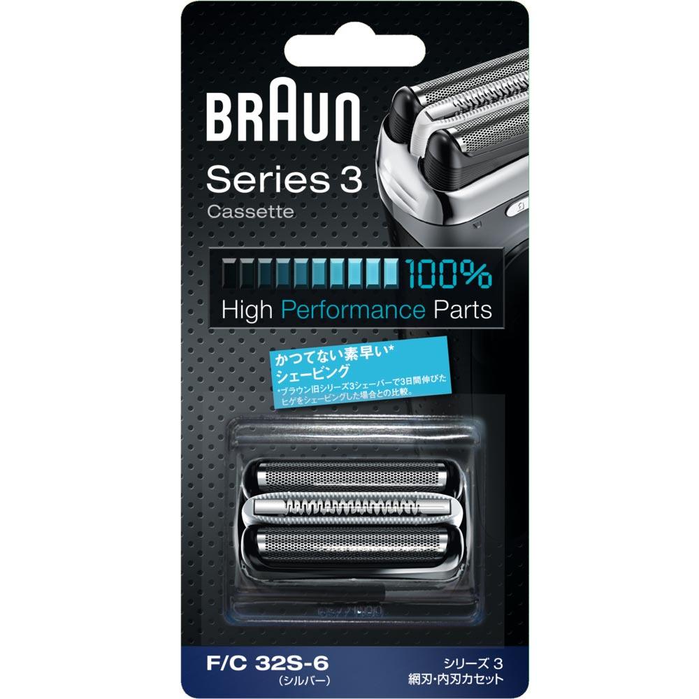 德國百靈BRAUN-複合式刀頭刀網匣(銀)32S