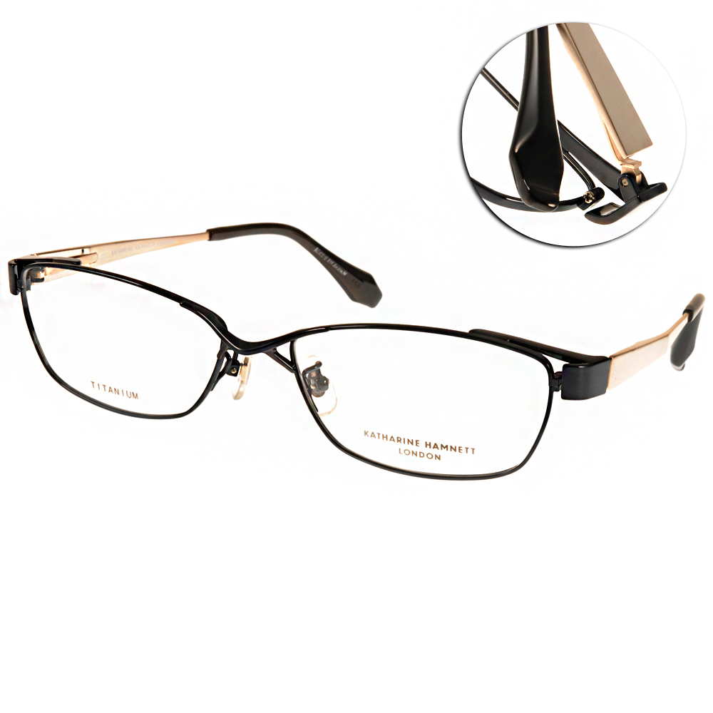 KATHARINE HAMNETT眼鏡 日本工藝鈦金屬系列/黑-金#KH9133 C03