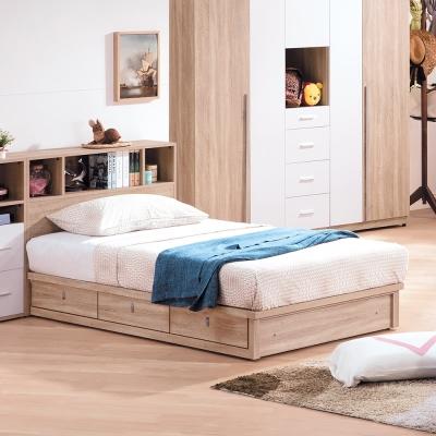 Bernice-提西3.5尺單人床組(床頭箱+抽屜床底)(不含床墊)
