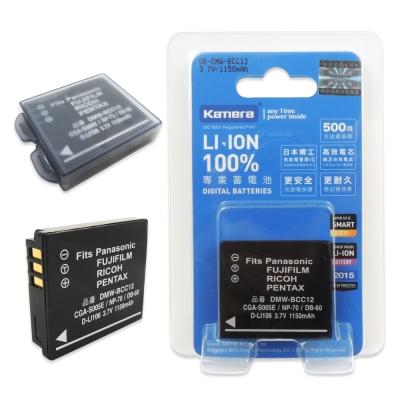 Kamera 佳美能 For Panasonic DMW-BCC12 高容量相機鋰電池