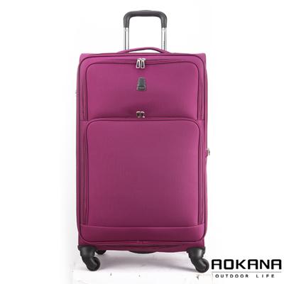 AOKANA奧卡納 20吋 經典輕量防潑水商務旅行箱 (葡萄紫) 99-045C