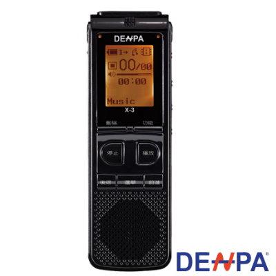 DENPA  2 GB插卡式FM專業錄音筆(X- 3 )